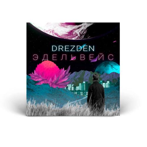 Drezden - Эдельвейс CD